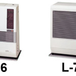 Addco Sells Parts And Accessories For These Heaters Have Two