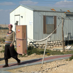 Blueprint Negev Mobile Home Wikipedia The Free