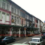 For Rent Retail Business Office Grdflr Tras