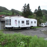 Japan Relief Trailer House Blog Page