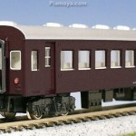 Limited Express Kamome Late Type Add Car Set Model Train
