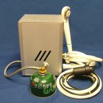 Gal Tall Gas Hot Water Heater Mobile Home Kenmore